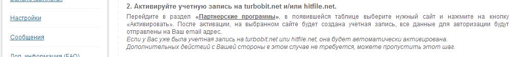 Turbobit10